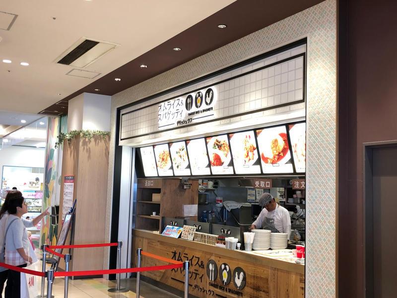 綾子丼とオムライス  ららぽーと立川立飛_a0359239_14060772.jpg