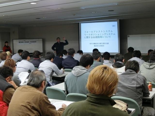 フルハーネス型墜落制止用器具特別教育 in大阪_b0001143_12155581.jpg