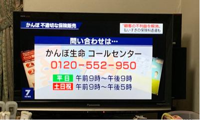 かんぽ_a0323249_18253935.jpg