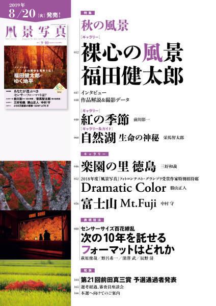 チーム結風「風景が繋いだ絆」(大阪)_c0142549_10025429.jpg