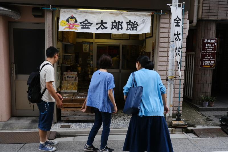 東京の坂道 #37-3 根津から赤字坂_f0079061_18255633.jpg