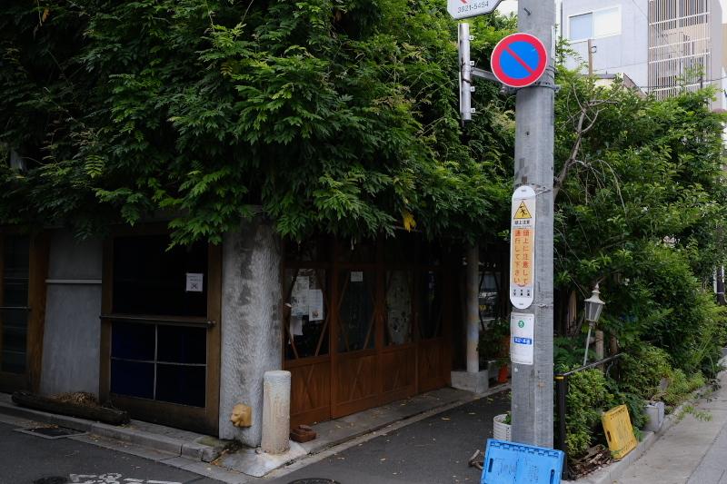 東京の坂道 #37-3 根津から赤字坂_f0079061_18260382.jpg