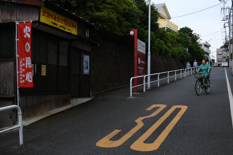 東京の坂道 #37-3 根津から赤字坂_f0079061_18262377.jpg