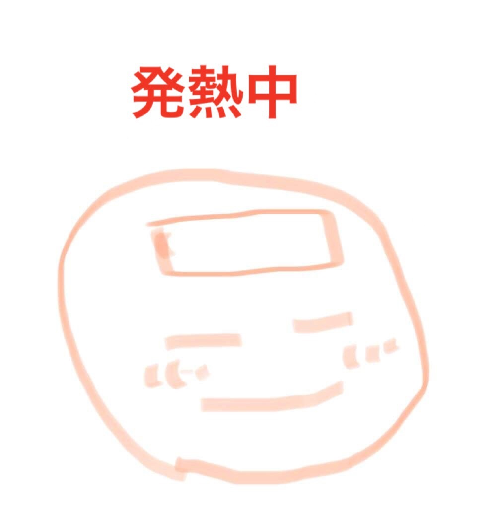 絶賛発火中_c0195362_18155050.jpeg