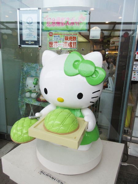 東名高速(新東名高速)のSAで見かけたお土産いろいろ@岐阜でごはん2019夏_c0152767_14005827.jpg