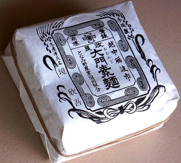 素麺のお嫌いな恩師に十年間送り続けた大門素麺_c0182775_142534.jpg