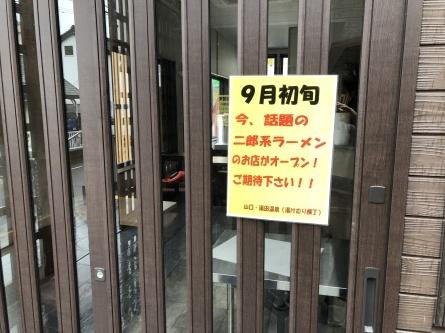 8/14 店長日記_e0173381_19473565.jpg
