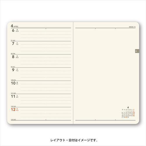 いつか使ってみたい…気になる手帳について[4]_d0285885_14493440.jpeg
