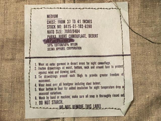 8月17日(土)マグネッツ大阪店、秋スーペリア入荷!! #1 U.S.Military Part1編!M-65 FishtailParka & NightDesertFishtail!!_c0078587_1930129.jpg