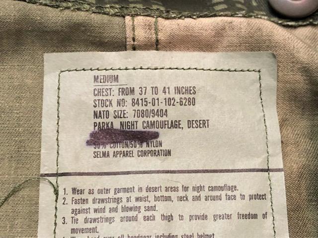 8月17日(土)マグネッツ大阪店、秋スーペリア入荷!! #1 U.S.Military Part1編!M-65 FishtailParka & NightDesertFishtail!!_c0078587_19324582.jpg