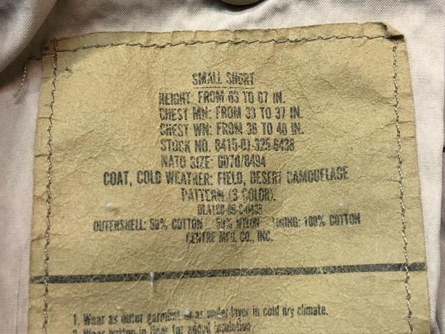 8月17日(土)マグネッツ大阪店、秋スーペリア入荷!! #1 U.S.Military Part1編!M-65 FishtailParka & NightDesertFishtail!!_c0078587_19481014.jpg