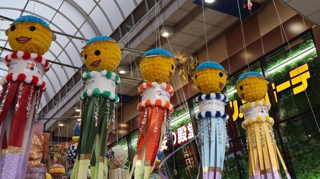 藤田八束の日本の祭り@華やかな仙台七夕まつり、観光客でにぎわう定禅寺通り・・・鉄道写真_d0181492_09021836.jpg