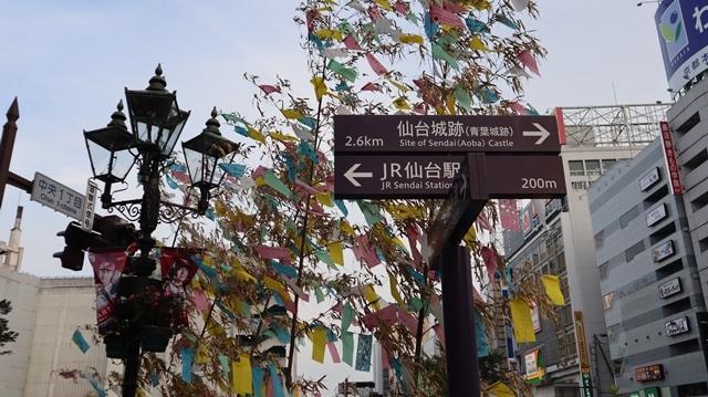 藤田八束の日本の祭り@華やかな仙台七夕まつり、観光客でにぎわう定禅寺通り・・・鉄道写真_d0181492_09043701.jpg