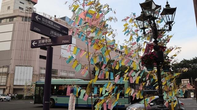 藤田八束の日本の祭り@華やかな仙台七夕まつり、観光客でにぎわう定禅寺通り・・・鉄道写真_d0181492_09050842.jpg