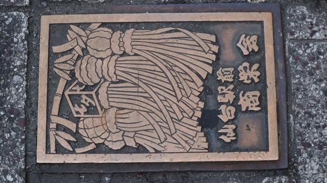 藤田八束の日本の祭り@華やかな仙台七夕まつり、観光客でにぎわう定禅寺通り・・・鉄道写真_d0181492_09051914.jpg