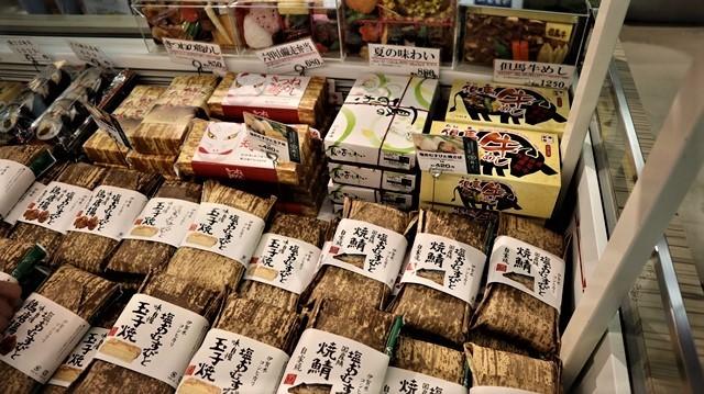 藤田八束の飛行場訪問@伊丹空港で飛び交う飛行機たち、伊丹空港のお弁当が美味し、空弁紹介_d0181492_20430575.jpg