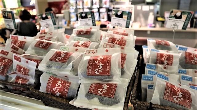 藤田八束の飛行場訪問@伊丹空港で飛び交う飛行機たち、伊丹空港のお弁当が美味し、空弁紹介_d0181492_20431465.jpg