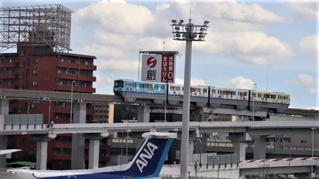 藤田八束の飛行場訪問@伊丹空港で飛び交う飛行機たち、伊丹空港のお弁当が美味し、空弁紹介_d0181492_20441643.jpg