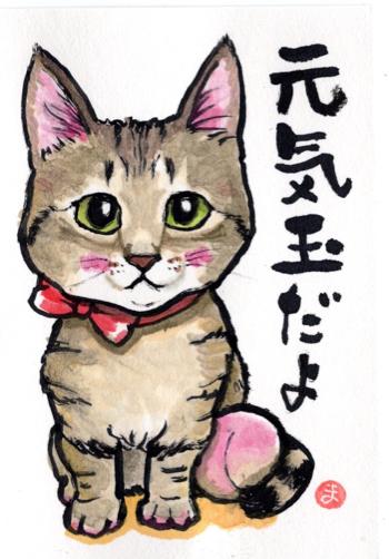 ラブにぃにちゃん ミミちゃん_f0375804_09121118.jpg