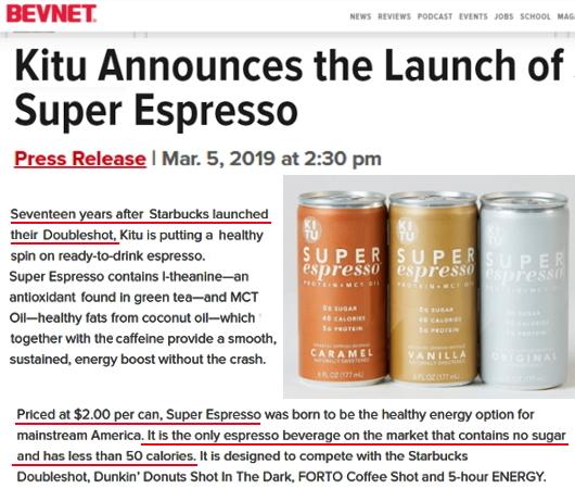 Summer Streets、健康に良い新しいコーヒー、SUPER COFFEE(スーパー・コーヒー)_b0007805_20190913.jpg