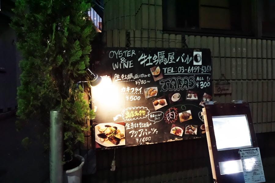 神楽坂の盛り場2_a0263109_09195521.jpg