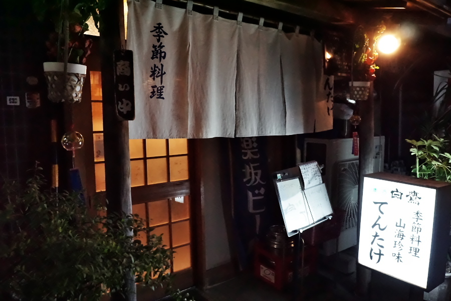 神楽坂の盛り場2_a0263109_09195620.jpg