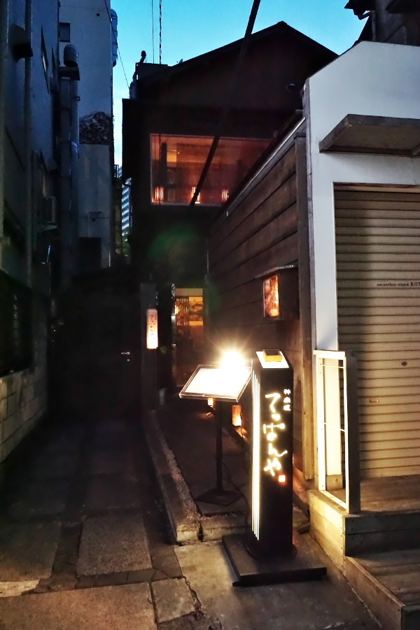 神楽坂の盛り場2_a0263109_09195675.jpg