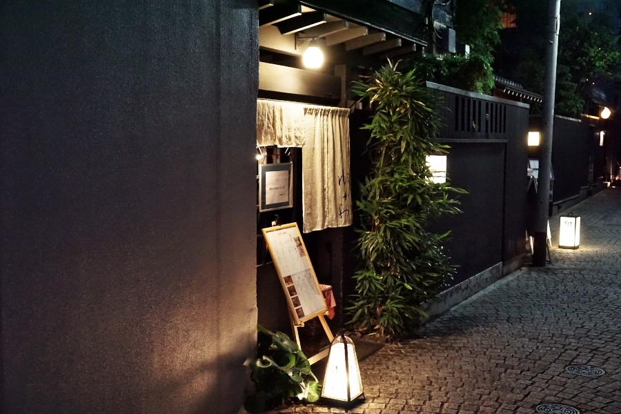 神楽坂の盛り場2_a0263109_09202112.jpg