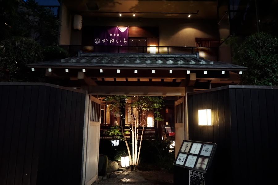 神楽坂の盛り場2_a0263109_09202118.jpg