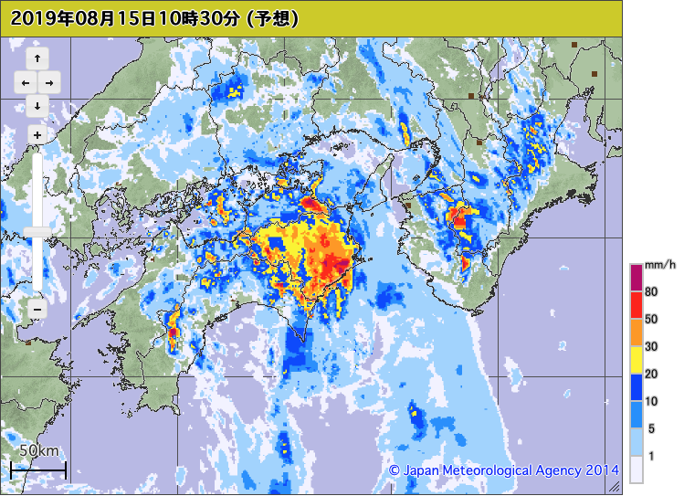 巨大台風10号クローサ上陸中:突如巨大台風化???韓国人が大喜び!_a0348309_1012263.png