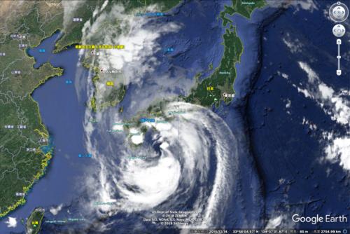 巨大台風10号クローサ上陸中:突如巨大台風化???韓国人が大喜び!_a0348309_108433.png