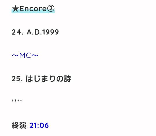 f0085810_16145995.jpg