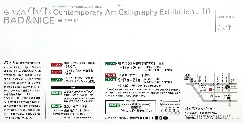 作品展を開催します_c0053520_22150110.jpg