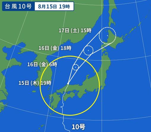 台風はこうでなくっちゃ!_b0088521_202281.png