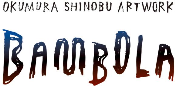 BAMBOLA_b0200721_14031984.jpg