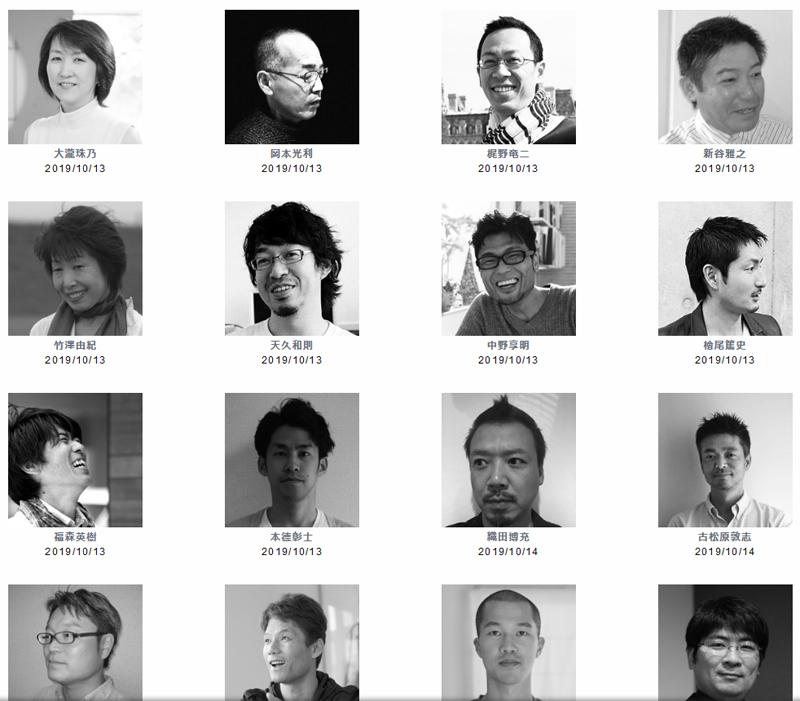 イベントに参加/ASJ/岡山 大建築家展/岡山_c0225122_16210176.jpg