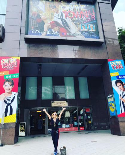 宝塚 月組 ブロードウェイ・ミュージカル 『ON THE TOWN(オン・ザ・タウン)』観てきました。_f0215324_00222664.jpg