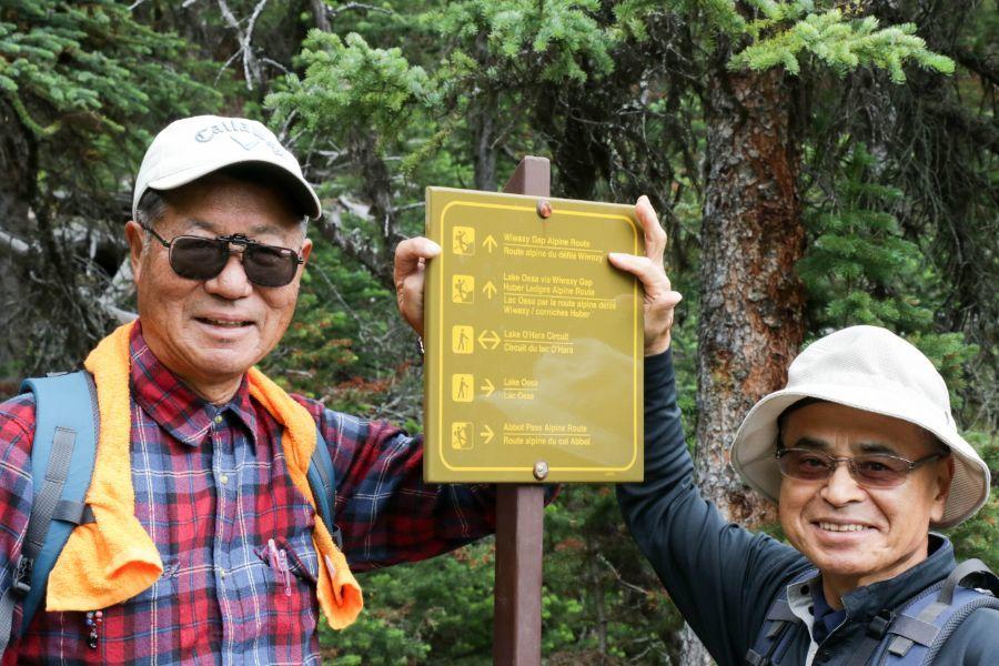 レイクオハラキャンプ1泊2日 アルパインルートブラザーズの旅_d0112928_07325099.jpg