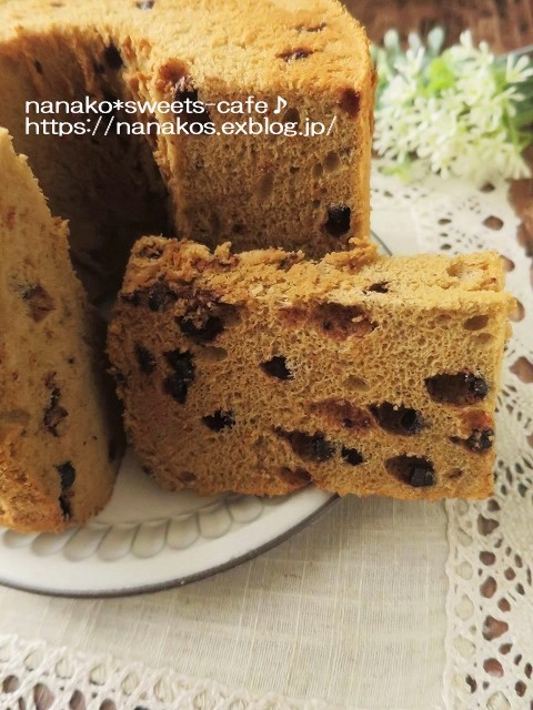 チョコチップ入りコーヒーシフォンケーキ_d0147030_22220751.jpg