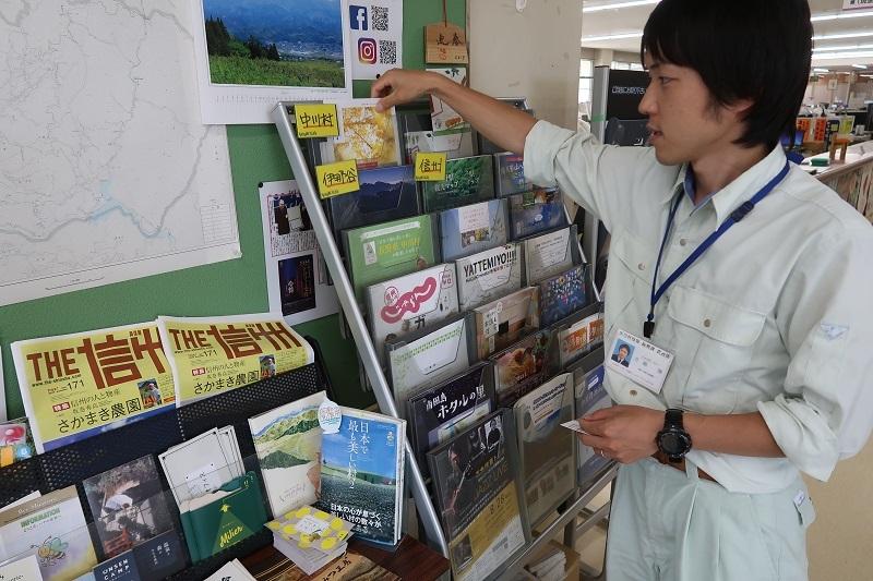 中川村の八百屋とレヴォーグSmart Edition_f0076731_19041666.jpg