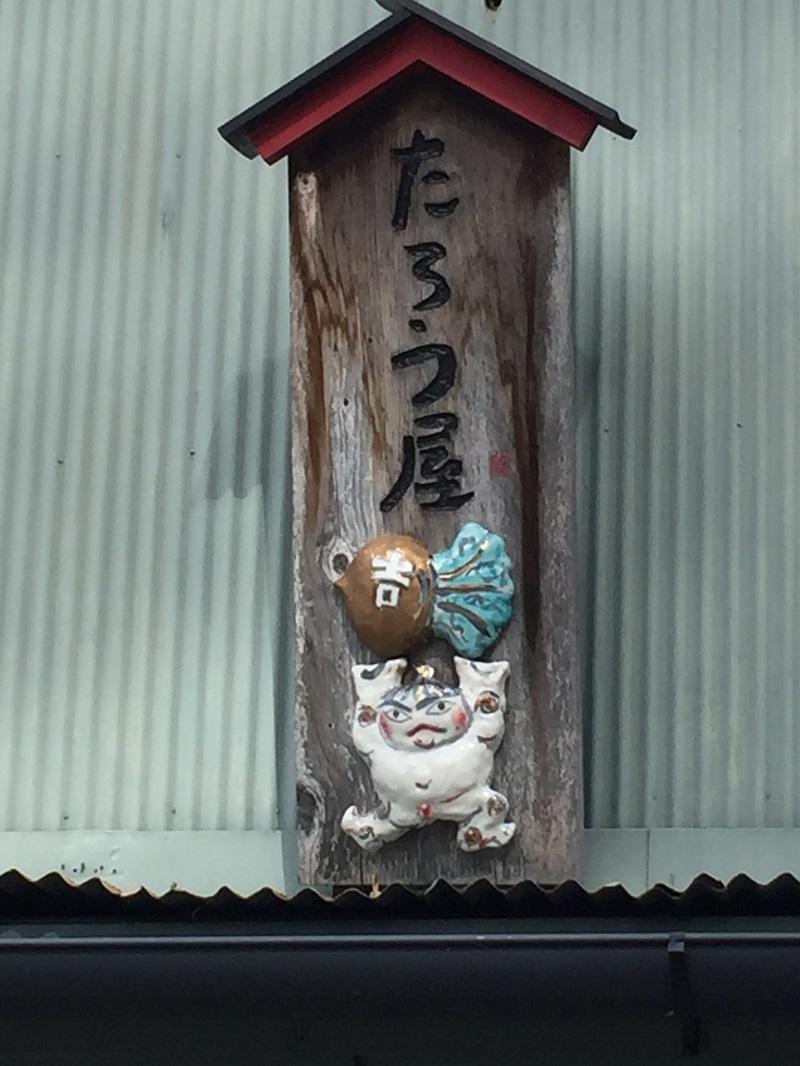 中川村の八百屋とレヴォーグSmart Edition_f0076731_19042221.jpg