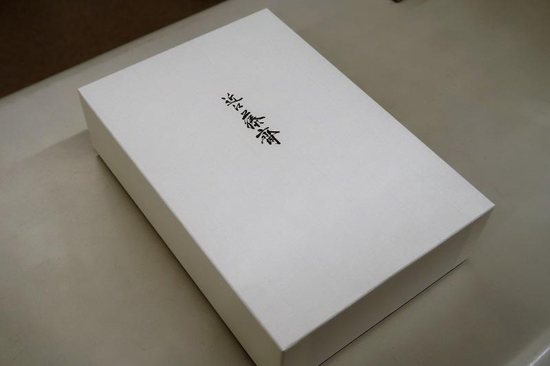 中川村の八百屋とレヴォーグSmart Edition_f0076731_19052118.jpg