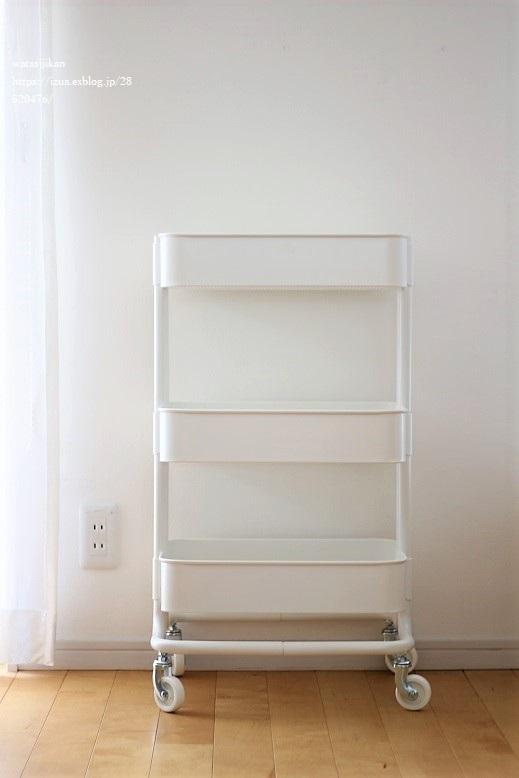 IKEAのワゴンの使い道は?_e0214646_22231921.jpg