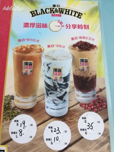 中國冰室_b0248150_15310783.jpg