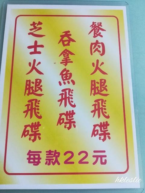 中國冰室_b0248150_15312065.jpg
