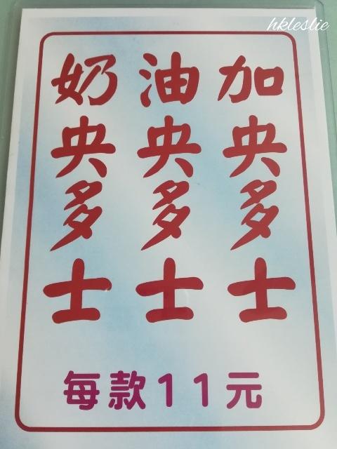 中國冰室_b0248150_15312900.jpg