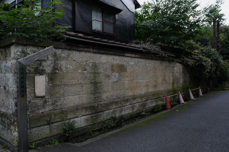 東京の坂道 #37-4 大名時計博物館から三浦坂_f0079061_17293832.jpg