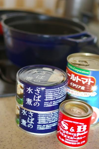 鯖缶トマトカレー_d0327373_14312670.jpg