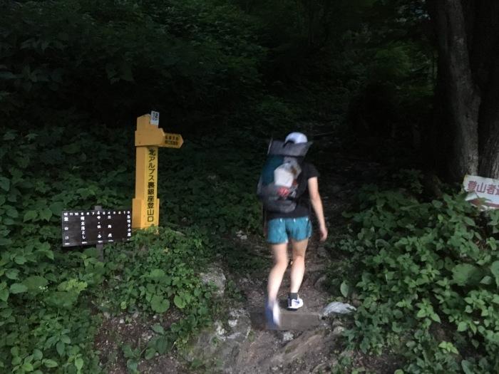 2019.8.10-12 北アルプスハイキング(七倉㏌新穂高out)  day1-2_b0219778_09352923.jpg