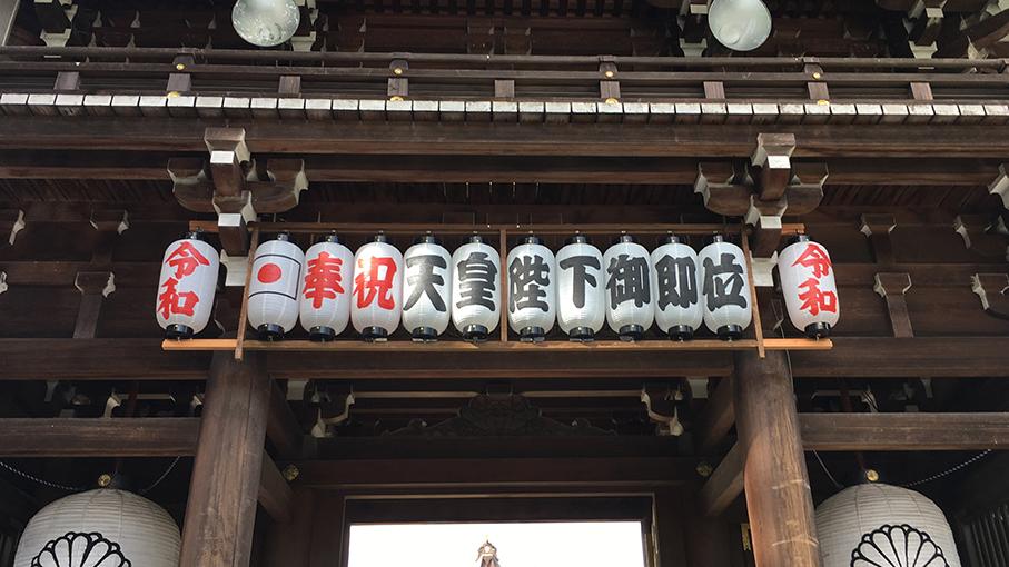 寒川神社_b0061387_13271754.jpg